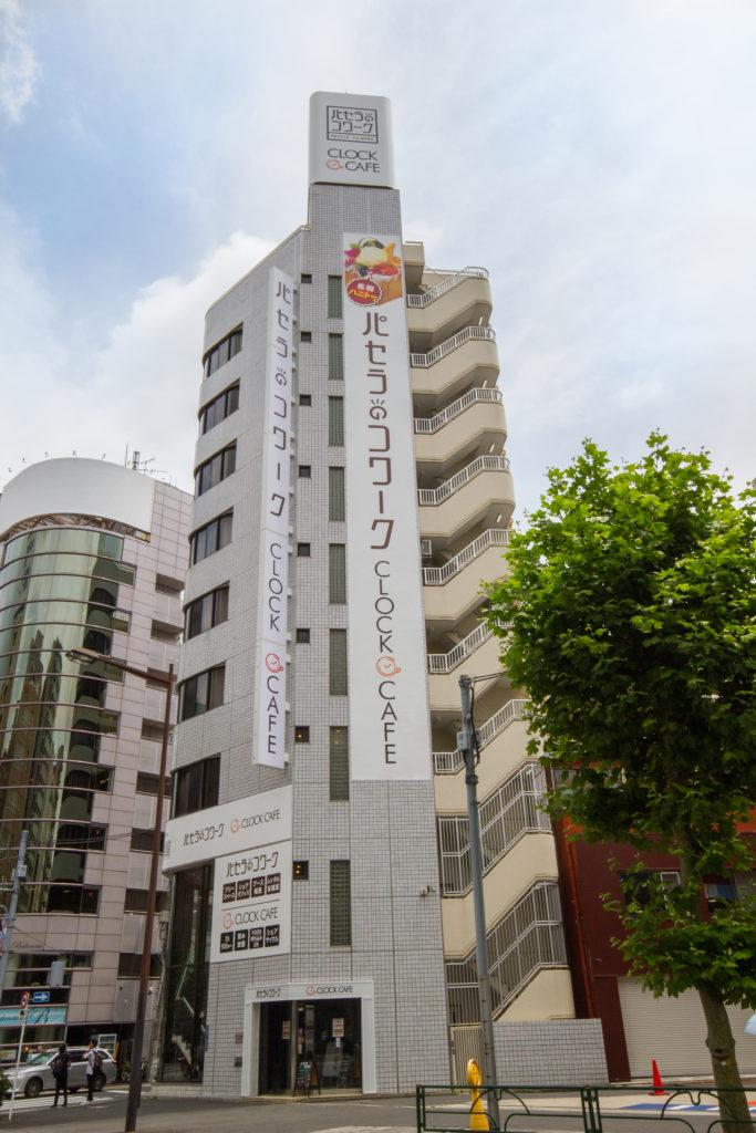 パセラのコワーク東神田店の外観
