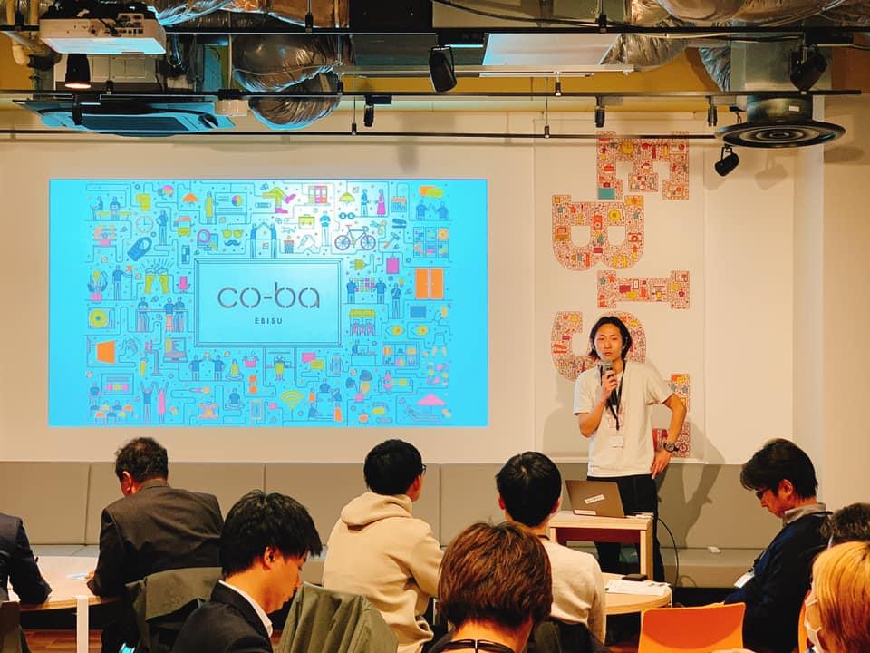 第63回「コワーキングスペース運営者勉強会™」を「co-ba ebisu」で開催しました。