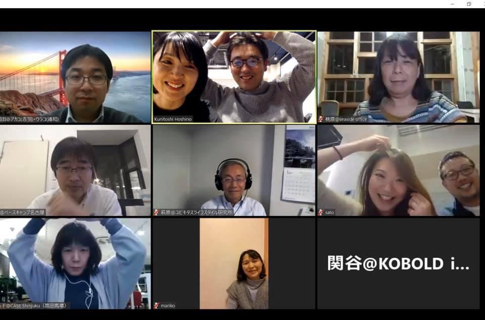 第64回「コワーキングスペース運営者勉強会™」をインキュベーション&コワーキングスペース「BUTAI」を会場としてインターネットオンライン開催しました。