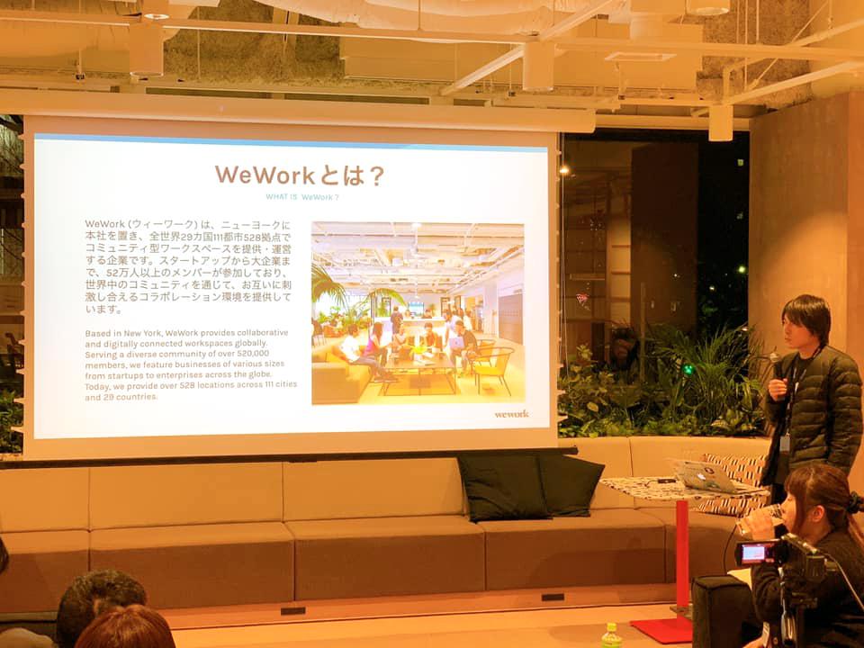 WeWork(ウィーワーク) のコミュニティアソシエイトの長野誠さん